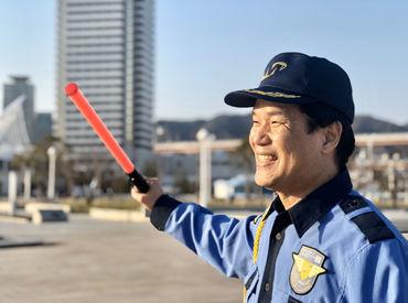 株式会社エムディー警備神戸 本店(勤務地:長田エリア)の画像・写真