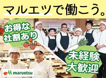 マルエツ一之江駅前店(仮称)(紹介元:パーソルワークスデザイン株式会社)の画像・写真