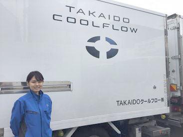 TAKAIDOクールフロー株式会社の画像・写真