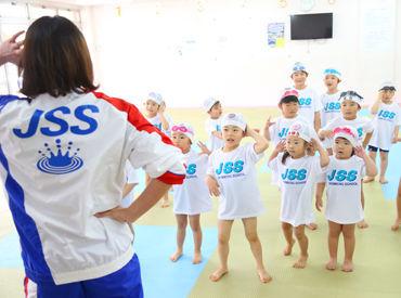JSS富雄スイミングスクールの画像・写真
