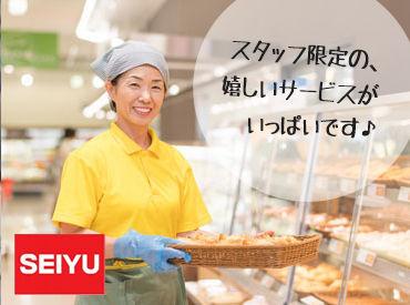 合同会社西友/サニー 福岡長浜店 5271D (2021年2月オープン)の画像・写真