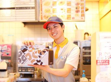 ミスタードーナツ ゆめタウン武雄ショップの画像・写真