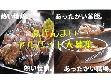 株式会社めいじんの画像・写真