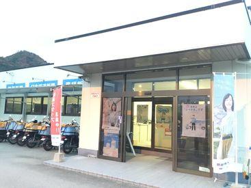 株式会社ヨシダの画像・写真