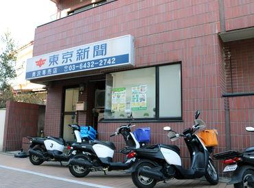 東京新聞 奥沢専売所の画像・写真