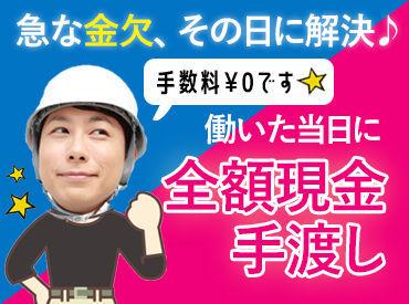 株式会社リンクスタッフグループ 上野支店の画像・写真