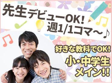 Dr.関塾 ダイエー相武台校の画像・写真