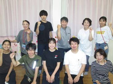 東伏見学童クラブ (NPO法人 野外遊び喜び総合研究所)の画像・写真