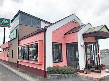 モスバーガー 福山松永店の画像・写真