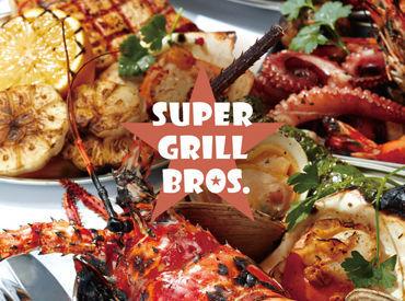 SUPER GRILL BROS ※6月4日NEW OPENの画像・写真