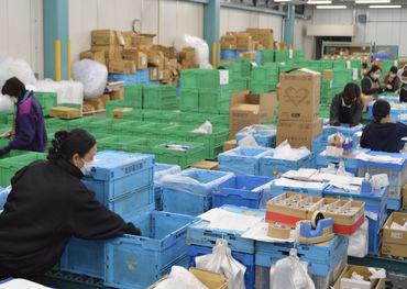 東邦薬品株式会社 TBC佐野の画像・写真