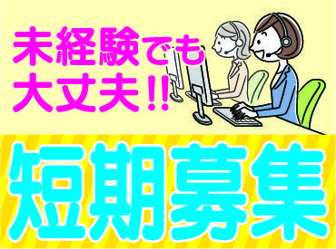 総合商研株式会社の画像・写真
