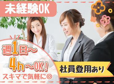 ミライ株式会社の画像・写真