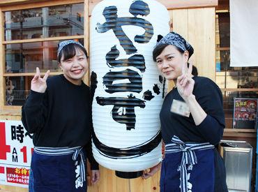 寿司居酒屋 や台ずし 新栄CBC前町の画像・写真