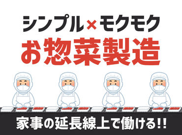 株式会社フジデリカ・クオリティ 四国販売部2の画像・写真