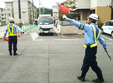 サンケイ株式会社/k00109 ※勤務地:岩国市の画像・写真