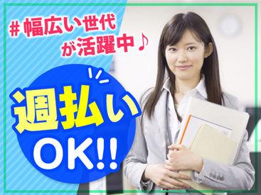 株式会社トライ・アットリソース OAL1-桜ノ宮の画像・写真