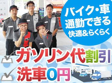 株式会社今関商会の画像・写真