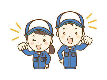 カーライフ松江大庭SSの画像・写真