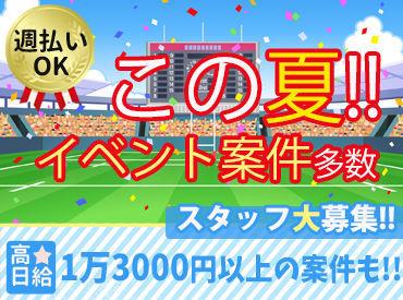 シンテイ警備株式会社 津田沼支社/A3203000132の画像・写真