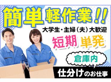 株式会社グロップ 岡山駅前オフィス /0009の画像・写真
