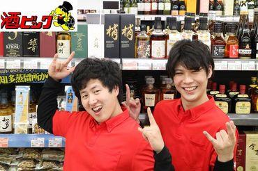 酒ゃビック竜宮店の画像・写真