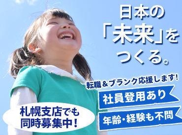 株式会社森組の画像・写真