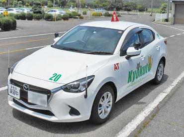 旭東自動車教習所の画像・写真