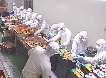 株式会社三和食品 玉野店の画像・写真