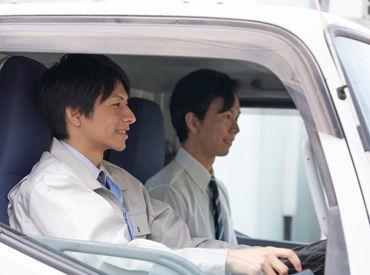 株式会社日本メンディングの画像・写真