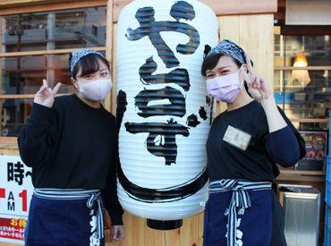 寿司居酒屋 や台ずし 東大曽根町の画像・写真