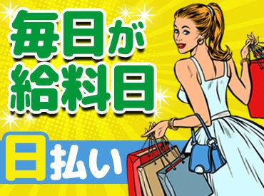 株式会社ワン&オンリーキャスティング (派遣先:新宿エリア)の画像・写真