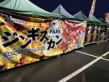 サッポロジンギスカンパーク 加賀 ※2021年8月13日オープンの画像・写真