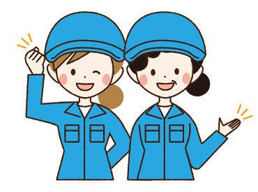 和伸工業株式会社の画像・写真