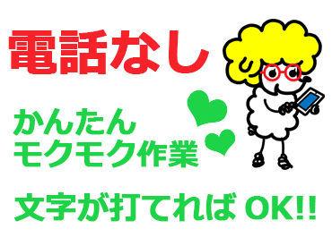 株式会社エスプールヒューマンソリューションズ 沖縄エリア (勤務地:おもろまち)の画像・写真
