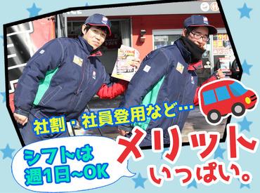 北海道カーオイル株式会社 屯田SSの画像・写真