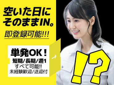 株式会社フロントライン 札幌支店/FLSP0002の画像・写真