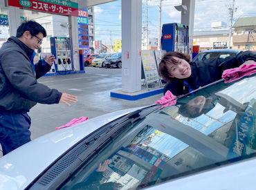 コスモ石油 セルフ鈴鹿インターの画像・写真