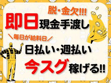 エースパワー株式会社 池袋営業所 [津田沼エリア] の画像・写真