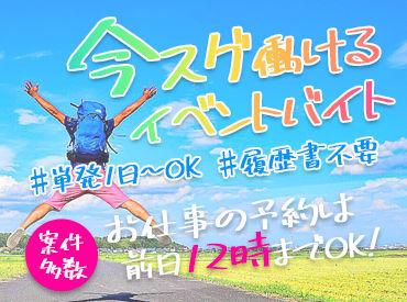 株式会社ユニティー 京都支店 (烏丸御池駅エリア)の画像・写真