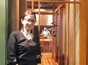 関東おうどん 千石の画像・写真