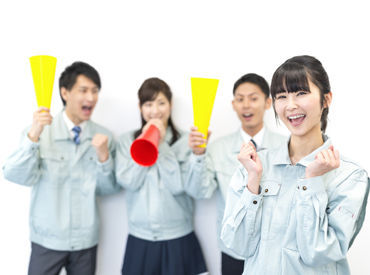パーソルファクトリーパートナーズ株式会社 ※勤務地:尾張旭市の画像・写真