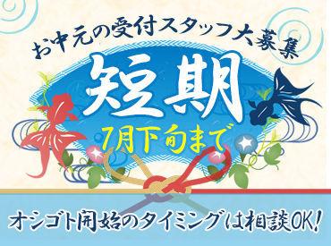 株式会社丸広百貨店の画像・写真