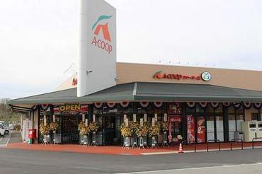 A・コープ ファーマーズピアみどり店の画像・写真