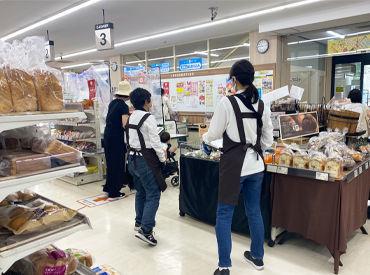 生活協同組合コープあいちコープ本山店 の画像・写真