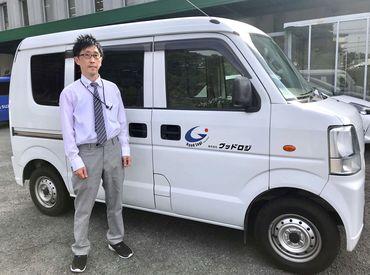 株式会社グッドロジ 千里支店の画像・写真