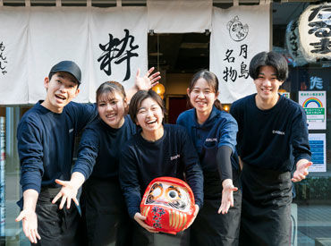 だるま 東京スカイツリータウン・ソラマチ店の画像・写真