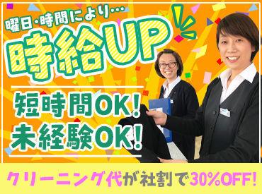 ヤングドライ 日永カヨー店の画像・写真