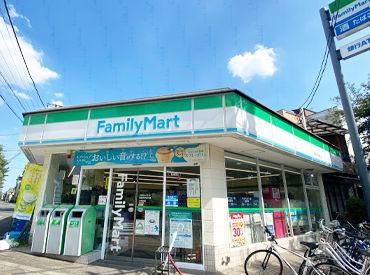 ファミリーマート海田大学通り店の画像・写真