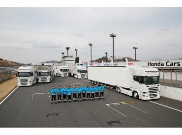 株式会社トランスウェブ 名古屋営業所の画像・写真